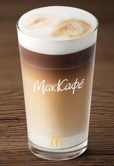 6-й напиток в МакКафе бесплатно