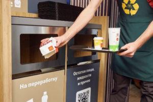 Разделение отходов в Макдональдсе