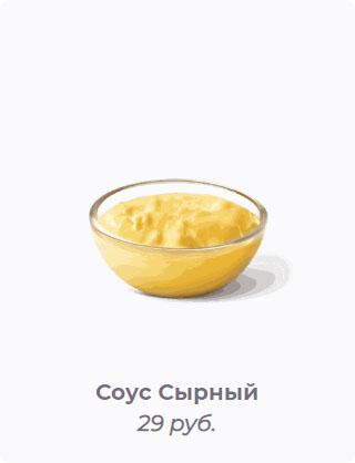 Соус с сыром