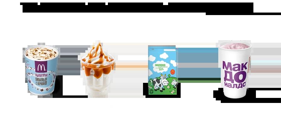 Упаковка от молочных продуктов