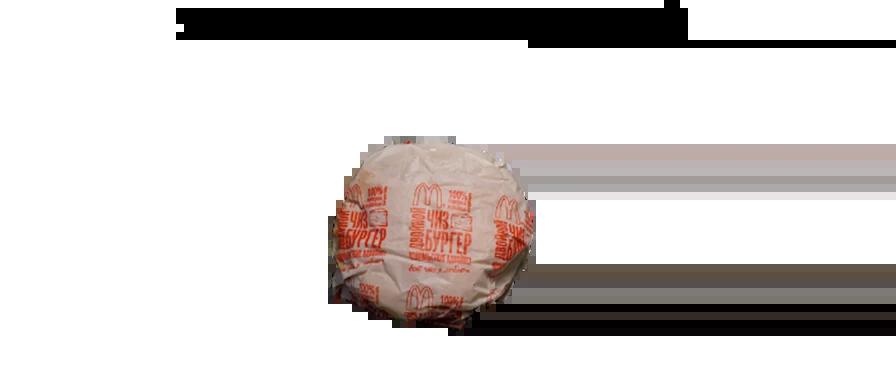 Упаковка от сэндвичей